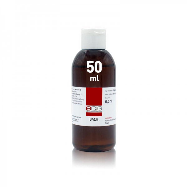 Liquid Foundation - Base e-Liquid 50ml