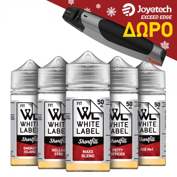eCig Free Your Taste - Free Your Taste - 5x50ml - PACK B'