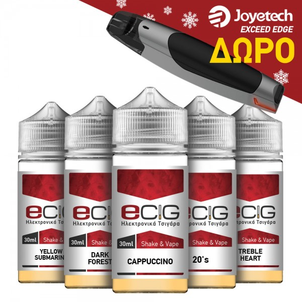 White Label Shake & Vape - Shake N Vape - 5x30ml - ΠΑΚΕΤΟ Α'