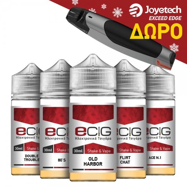 White Label Shake & Vape - Shake N Vape - 5x30ml - ΠΑΚΕΤΟ Γ'